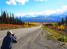 Golden Circle | Yukon & Alaska Summits Tour