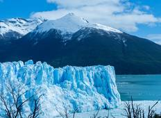 Escape El Calafate  Tour