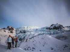 4 Day - Blue Lagoon, Golden Circle, South Coast, Jökulsárlón & Ice Cave Tour