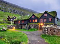 Exploring Spitsbergen via the Faroes and Jan Mayen  Tour