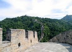 Luxury: 10 Days Essence of China and Magical Avatar Mountain Tour Tour
