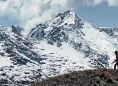 Salkantay Trek 5D/4N -  by Bus Tour