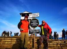 Poon Hill Trekking Tour - Privatrundreise - 3 Tage Rundreise