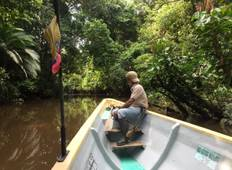 5 Day Yasuni Kayak Exploration - Private Tour Tour