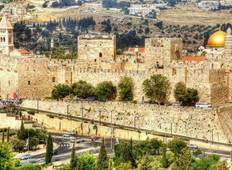 Jerusalem & the Dead Sea, 3 Days Tour