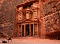 Explore Petra & The Dead Sea  Tour