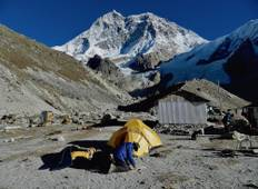 Makalu Base Camp Trek 21 days Tour