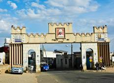 Heading to one of the oldest cities, Harar  & Awash National Park   Tour