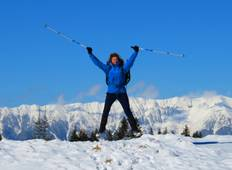 Snowshoeing in the Romanian Alps Tour