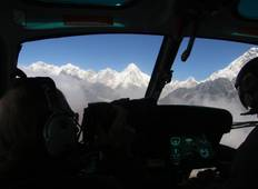 Everest Base Camp Heli Trek Tour