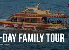 5-Day Private Family Tour of Taiwan Tour