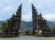 Bali Adventure 12 Days (Private Travel) Tour