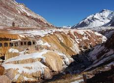 Mendoza, Mountains and Wineries - 3 Nights Tour