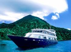 The Visayan Voyager Tour