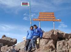 Mount Kenya Climbing - 4 Days Naro Moru Route Tour