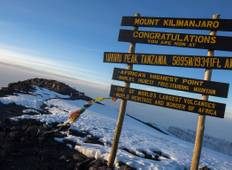 Kilimanjaro Trekking: 7 Days on the Lemosho Route Tour