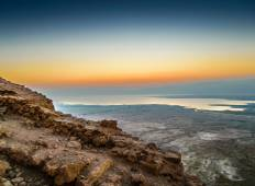 Tel Aviv & Beyond - 4 Days Tour