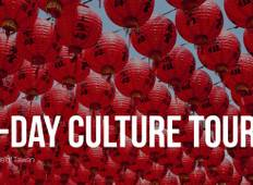 9-Day Private Culture Tour of Taiwan Tour