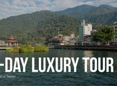 9-Day Private Luxury Tour of Taiwan Tour
