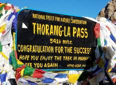 Annapurna Circuit Trekking - 17 Days  Tour