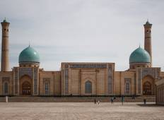 Dushanbe To Bishkek (22 Days) Central Stans Tour