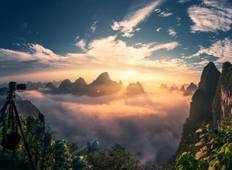 Essence of Southwest China  Tour