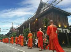Luang Prabang - Nature and Culture -  6 Days & 5 Nights - Private Tour Tour