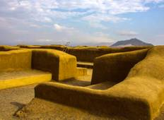 Trujillo: Moche Route 3d / 2n  Tour