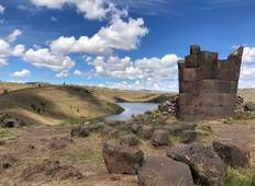Puno Titicaca and Sillustani 5 days Tour