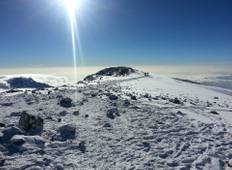Mount Kilimandscharo - Machame Route  Rundreise