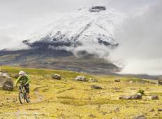 Ecuador Volcano Bike Advanced 4D/3N Tour