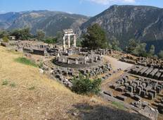 3 Day Award-Winning Tour in Ancient Greece: Marvel at the sacred sites of Mycenae, Olympia & Delphi Tour