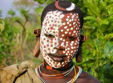 Complate  Cultural tour to Omo valley  Tour