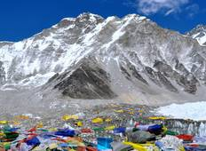 10 Days -Lhasa to Kathmandu Tour via Everest Base Camp  Tour