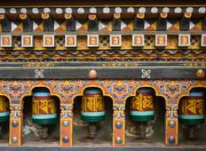 7 Days - Bhutan Tour with 4 Days Druk Path Trek  Tour