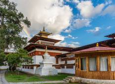 9 Days Bhutan (Happiness is a place) with Naturally Nepal Tour Tour