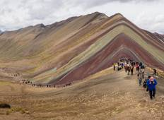 Vinicunca Full Day Tour