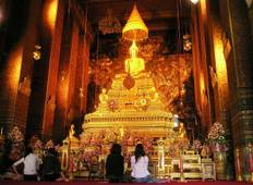 Northern Thai Highlights (5 destinations) Tour