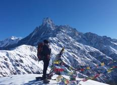 Short Mardi Himal Trek Tour