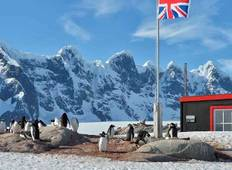 Discovery of Antarctica, Patagonia and Chilean Fjords Tour