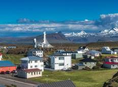 The Ultimate Circumnavigation of Iceland Tour