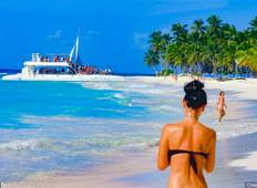 Dominican Republic: See & Do Almost it ALL in 6 Days, 1st Class Traveling Tour