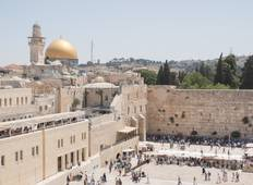 03 Day Islamic Tour to Jerusalem & Holy Land (Islamic Tour)  Tour