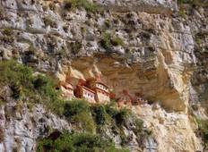Chachapoyas, Treasure of the north, Private Tour Tour