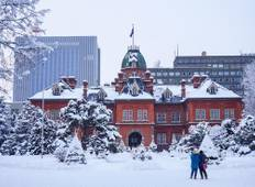 Japan Expedition: Hokkaido Winter Adventure Tour