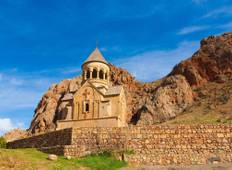 Trek Armenia: The Transcaucasian Trail Tour