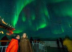 Norway & North Cape - Magic of the Arctic Winter Tour