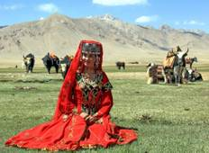 Ultimate Tajikistan Tour: A Private Adventure  Tour