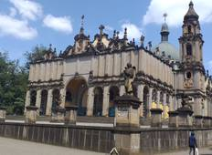 3 days  addis abeba and serounding tours  Tour