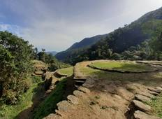 Lost City Trek & Colombian Treasures 8 Days Tour